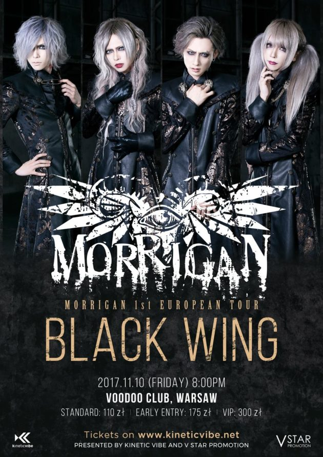 MORRIGAN 1st European Tour 'BLACK WING' in Warsaw